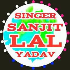 Singer Sanjit Lal Yadav