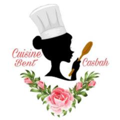 كوزينة بنت القصبة - cuisine bent casbah