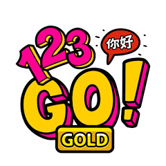 123 GO! Gold Chinese