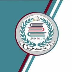 الأستاذ : بن سالم بن مبارك