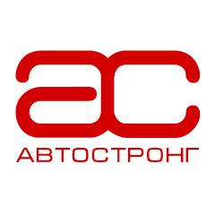 Авто Стронг-М
