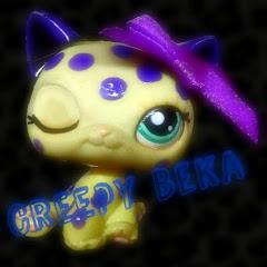 Creepy Beka