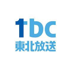 TBC東北放送~絆みやぎch~