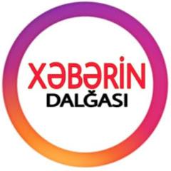 Xəbərin Dalğası