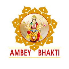 Ambey Bhakti