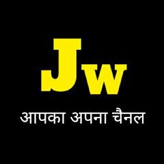 Job Web
