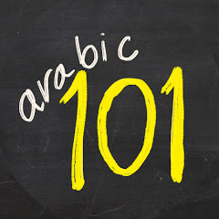 Arabic 101