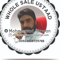wholesale ustaad