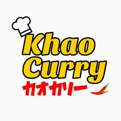 カオカリーKhao Curry