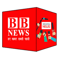 BB News