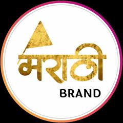 Marathi Brand