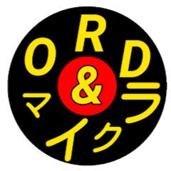 ORD&マイクラ実況