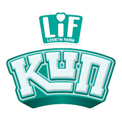 Lif KUN