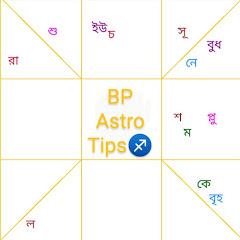 BP Astro Tips