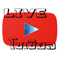 Live ข่าวออนไลน์