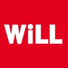 WiLL増刊号