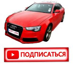 AUTO - LITVA