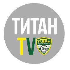 ТИТАН TV