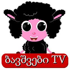 ბავშვები TV