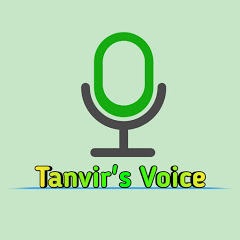 Tanvir's Voice