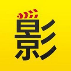 華語網絡大電影