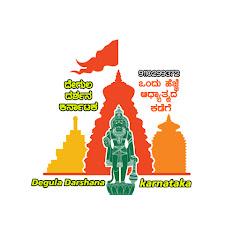Degula Darshana Karnataka