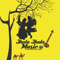 Jhula Jhula Music