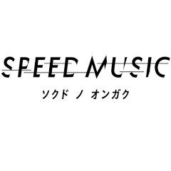 SPEED MUSIC - ソクドノオンガク