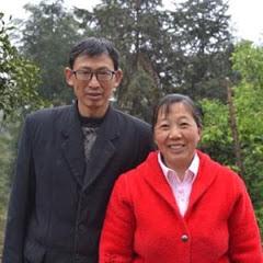 幺妈和幺叔