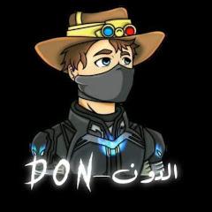 الدون - DON