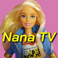 나나의인형놀이 Nana'sDollPlay