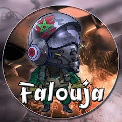 Falouja