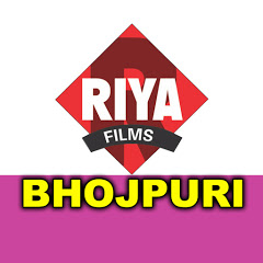 Riya Films Bhojpuri