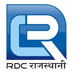 RDC Rajasthani