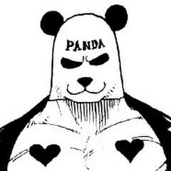 Pandaman ARM
