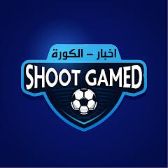 Shoot Gamed -شوط جامد