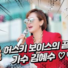 가수김혜수TV