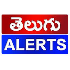 Telugu Alerts