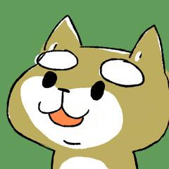 しばいぬ おいも [Shibainu Oimo]