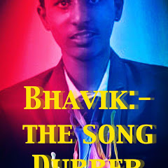 BHAVIK :THE SONG DUBBER