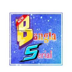 Bangla serial
