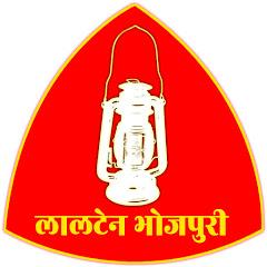 Lalten Bhojpuri