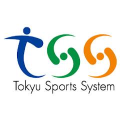 東急スポーツシステム株式会社