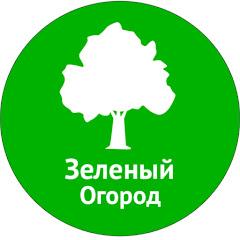 Зеленый Огород