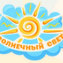 Оргкомитет Международный педагогический портал