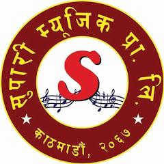 Supari Music
