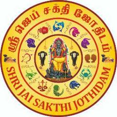 Shri Jai Sakthi Jothidam