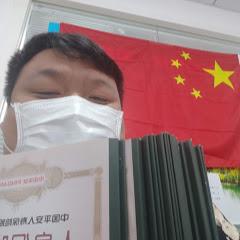 武汉星期天