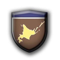 陸上自衛隊北部方面隊