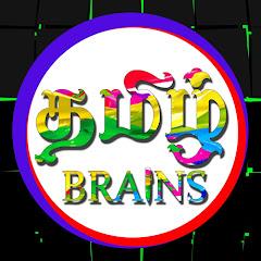Tamil Brains